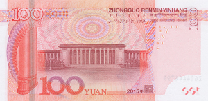 100 Yen banknote brack