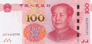 100 Yen banknote front